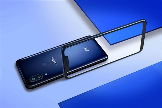 中兴AXON 9 Pro发布:配备4000mAh电池5200元