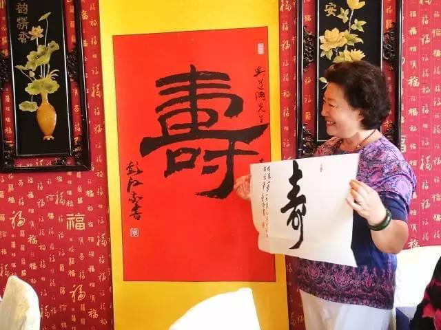 北京遥感界老友聚会,庆祝吴道纲先生九十华诞(组图)