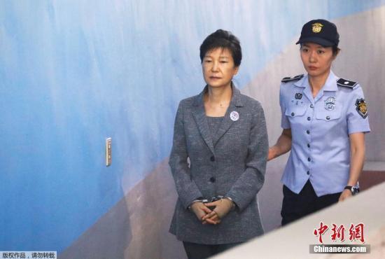 韩媒:朴槿惠对国情院受贿案判决上诉可能性不大