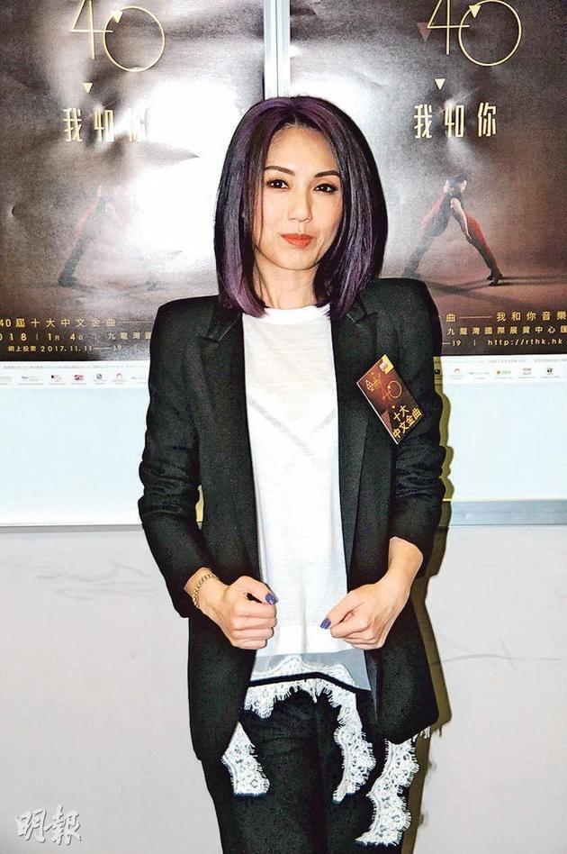 检查演唱会衣服嫌布太少 杨千嬅:儿子比老公严厉