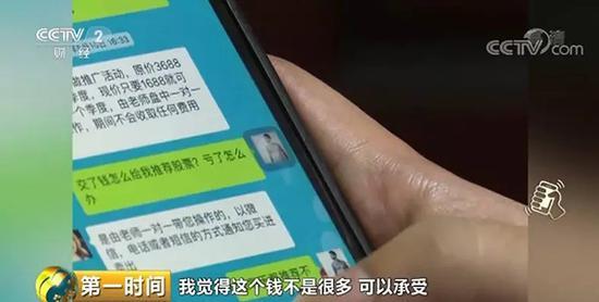 """重庆破获""""荐股""""诈骗案384人落网 受害者超2万人"""