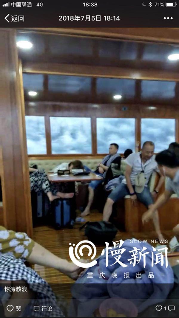 普吉岛沉船前最后一刻 妻子对他说不要拉我