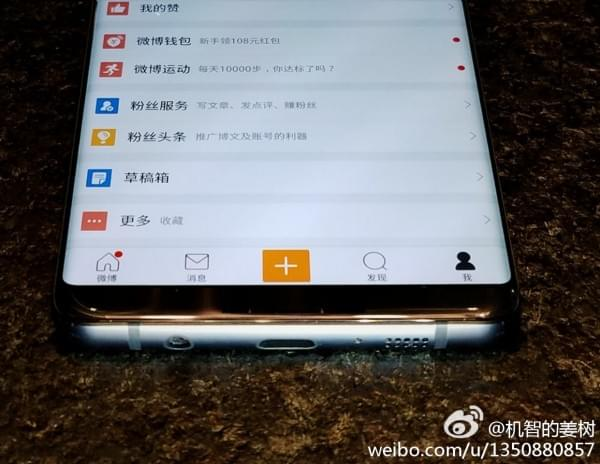 Galaxy S8电池容量确定:3500mAh的照片