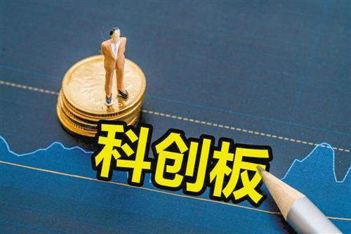 """科创板""""待发"""":资本市场酿""""供给侧""""改革"""