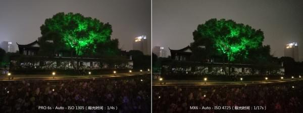 PRO 6s评测Part 2相机篇:一样的IMX386、不一样的光学防抖的照片 - 47