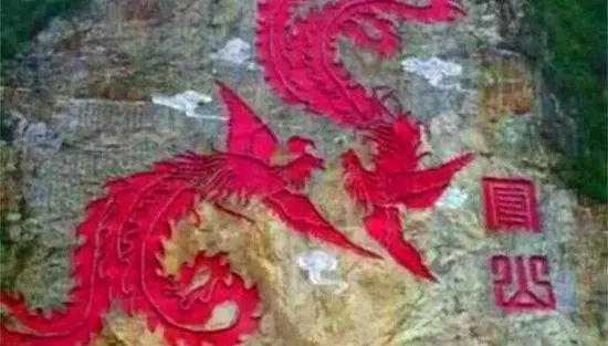 广西凤山县的壁画
