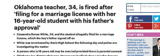 34岁女老师与16岁学生结婚 是强奸还是真爱?