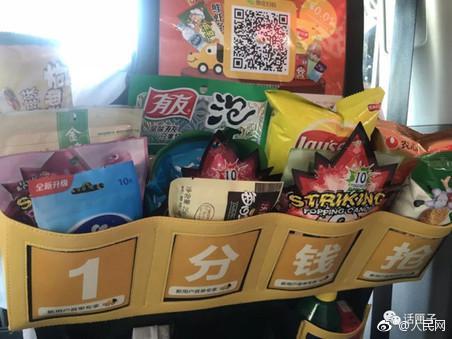 上海出租车里开起便利店司机提成15% 网友吵翻天