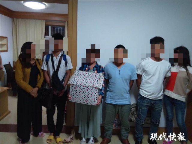 3男3女共居一屋同做发财梦 没想到被警察一窝端