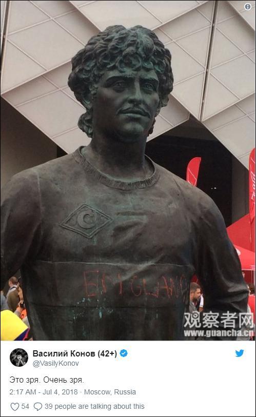 英球迷在球员雕像上刻英格兰 被俄罗斯警方拘留