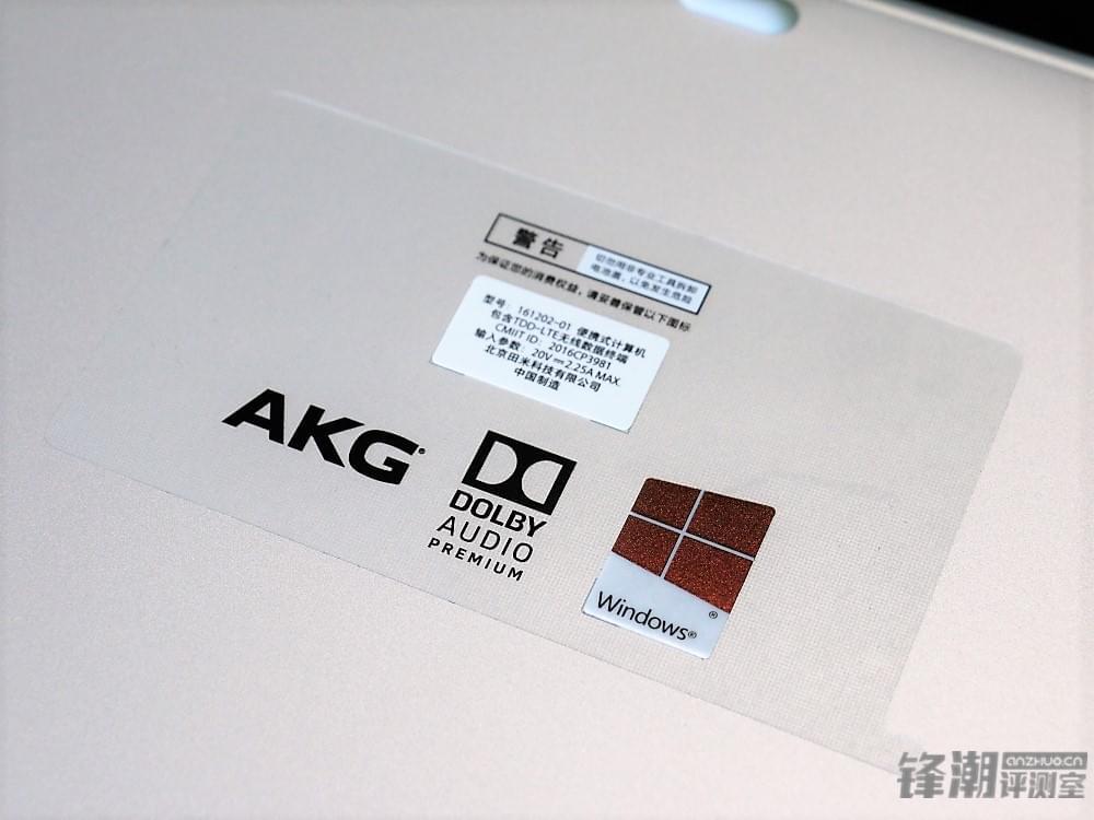 只有轻薄还不够:小米笔记本Air 4G版体验评测的照片 - 9