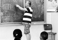 感动!杭州一小学独臂教师坚守讲台24年