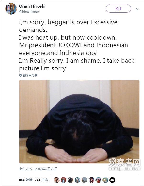 讽印尼总统跪求日本援助雅万高铁 日漫画家惹争议