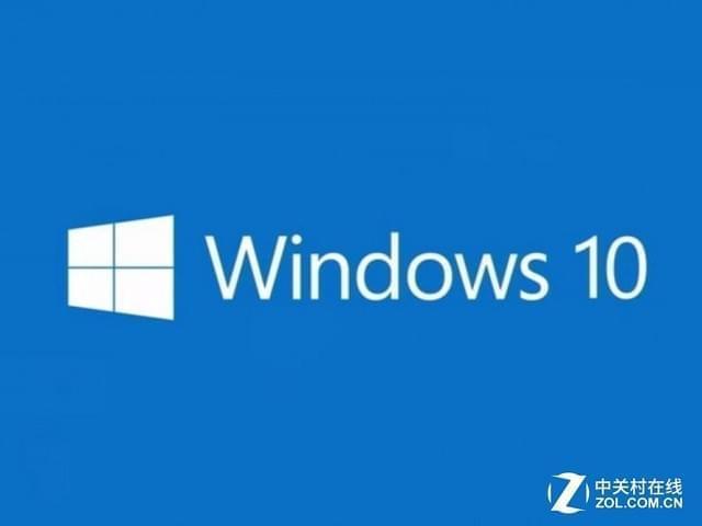 微软向上百家中国公司寄律师函 要求停止用盗版