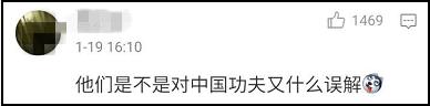 """""""歪实仁""""们,你们看的能是假的中国功力..."""