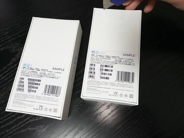 """魅蓝5""""宝石蓝/冰河白""""上手:开箱 / 跑分 / 兼与魅蓝U10对比的照片 - 4"""