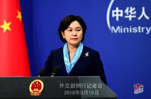 中国经济因政府控制未向市场经济发展?中方回应