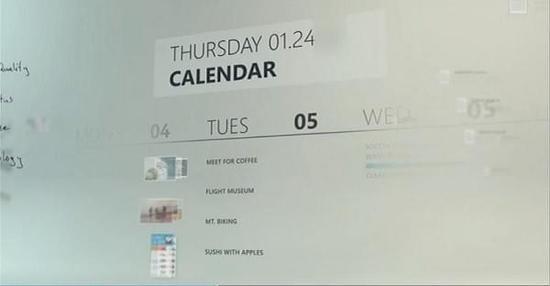 微软发布新设计语言,无论什么操作都可能用到