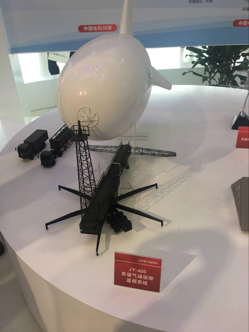 中国电科14所国产雷达重装亮相世界雷达博览会