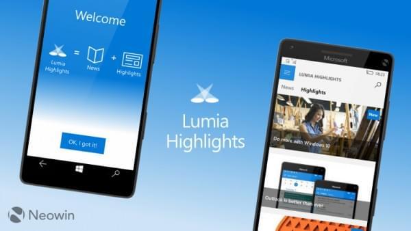 微软放弃对Lumia Highlights应用的内容更新与支持的照片