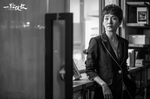 电影《一路绽放》热映 聚焦都市职场女性