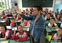 小学老师把周杰伦《稻香》改编成乘法复习歌走红