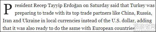 土耳其总统回应美国威胁:不放人 不改利率 不屈服