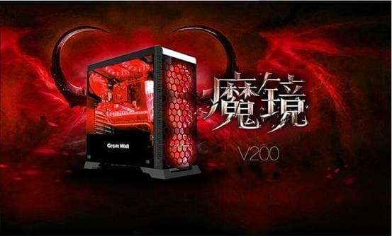 全侧透加RGB灯效_长城魔镜V200RGB机箱热卖