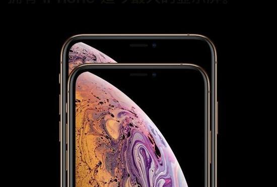 分析师预测:2019款iPhone并没有什么变化
