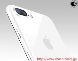 消息称iPhone7和iPhone7 Plus将新增亮白色的照片