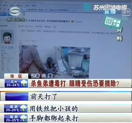 网红男孩服剧毒自杀:被懂事害死,被父母气死