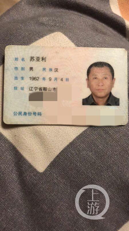 男子被拘8天释放当晚死亡 家属:未收任何司法文件
