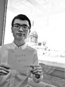 徐志伟蒜泥乐博创客教育负责人
