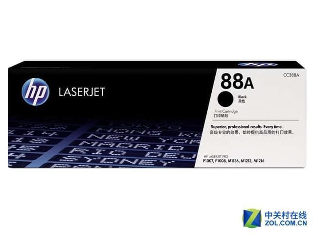 高性价比首选 HP 88A(CC388A) 北京特价