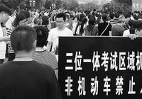 浙大三位一体笔试:萧军萧红萧伯纳是否见过鲁迅?