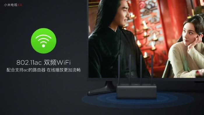小米WiFi电力猫正式发布:穿墙利器/249元的照片 - 5
