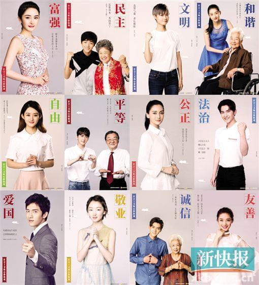 """日前,电影频道发布""""中国梦""""明星贺岁海报,同时重磅宣布《我们的新时代"""