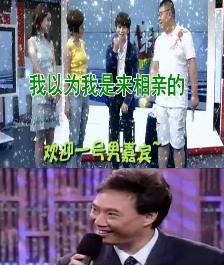 陈奕天是谁 看到他的综艺节目我相信他是白羊男