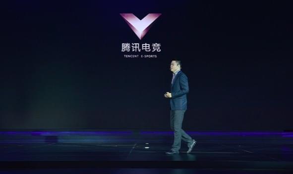 腾讯互娱迎来第五大业务集群 电竞业务走向前台