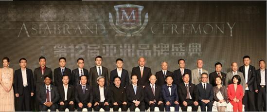 康芝药业四度入选亚洲品牌500强 品牌估值逾百亿元