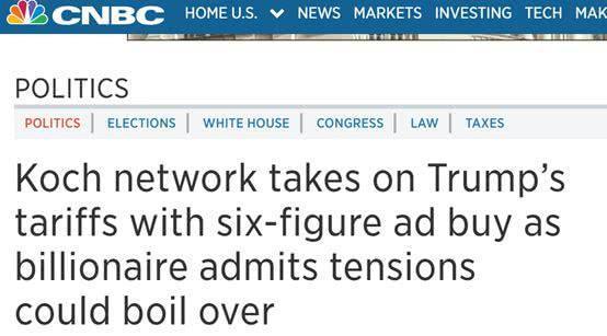 忍无可忍!美国政商界的超级家族拍广告反对特朗普