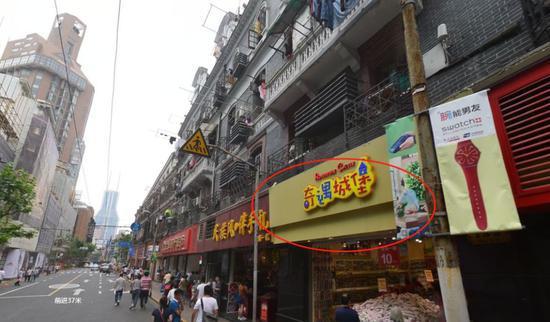 ▲某地图街景显示,2016年6月,该店店名即是奇遇城堡