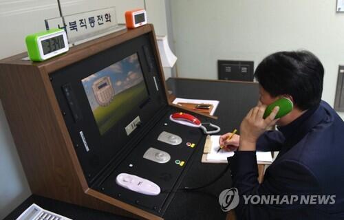 韩媒:朝韩今天可能直接通电话协调会谈日程和议题