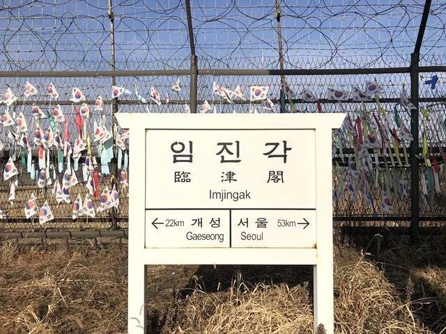 朝韩分界线上的居民:我们害怕哪一天战争真的爆发