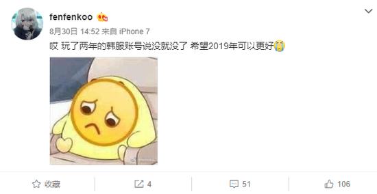 韩国下架亚运会LOL项目决赛视频 职业选手韩服账号被封