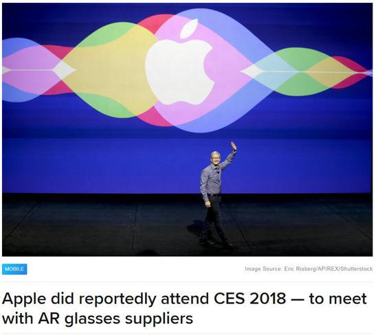 曝苹果秘密参加CES 2018 与AR眼镜供应商会面