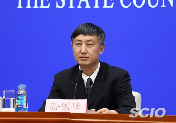 孙国峰任央行货币政策司司长