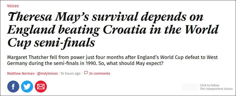 英媒:英格兰世界杯四强输赢 或决定首相命运