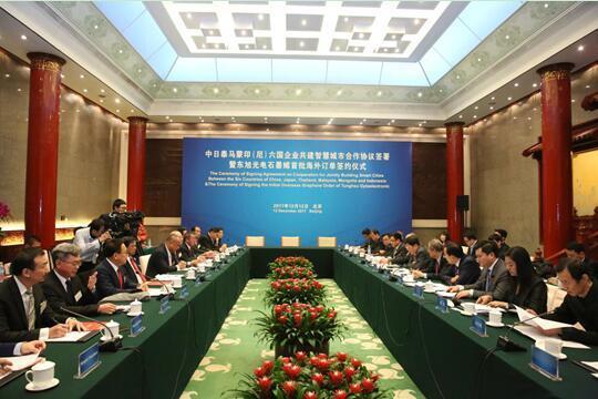 东旭光电与五国企业签约仪式现场