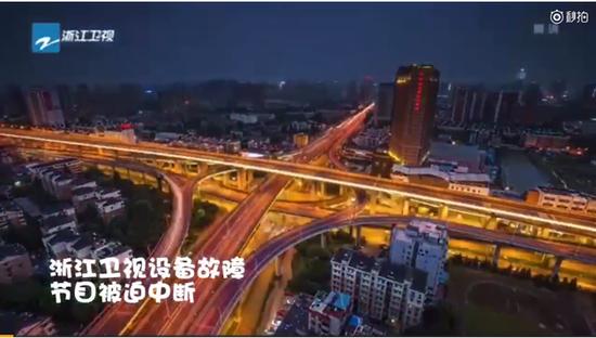 浙江卫视正在播出的《演员的诞生》节目,疑似被掐断